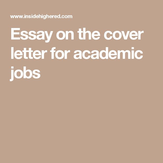 academic essay cover page