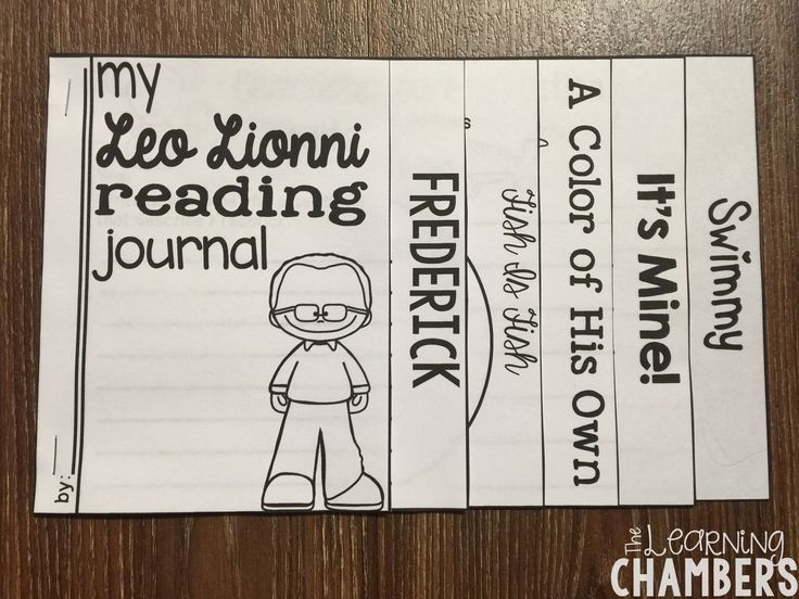 Author Study flap journal for Leo Lionni. Includes several different reading comprehension activities that are perfect for an author study unit.