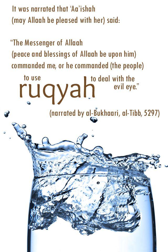 Ruqyah to cure #evil-eye | Sonia's Pinterest Board