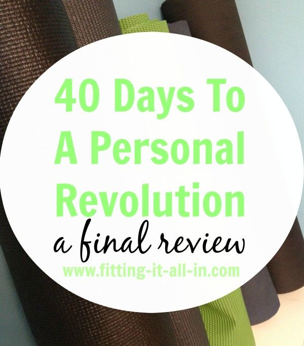 The 25 best baron baptiste ideas on pinterest ashtanga yoga baron baptistes 40 days to a personal revolution review fandeluxe PDF