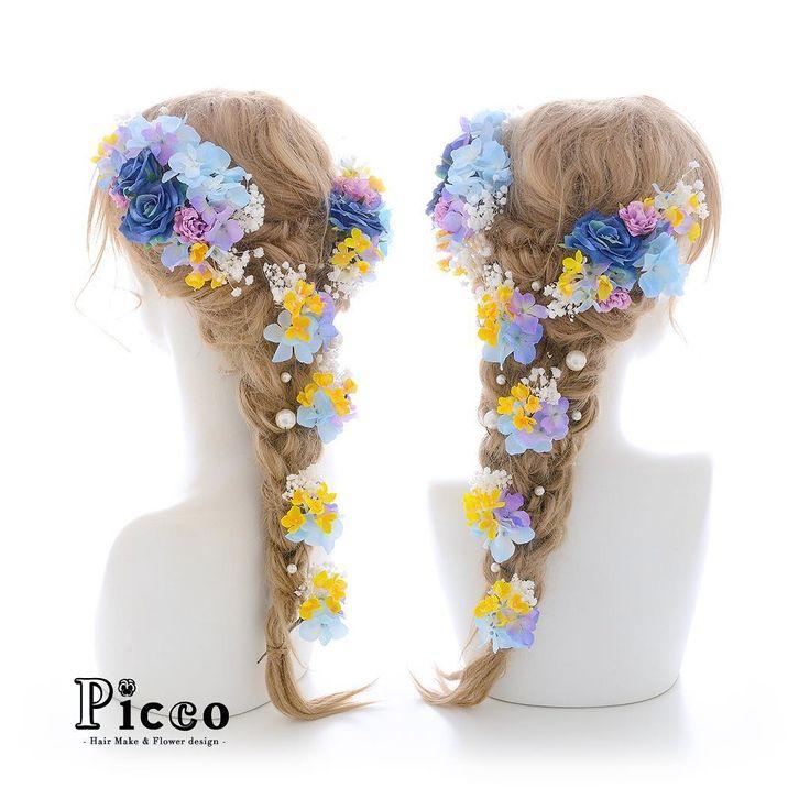 🌸 Gallery 532 🌸 . 【 結婚式 #髪飾り 】 . #Picco #オーダーメイド髪飾り #カラードレス #結婚式 . 落ち着いた深みのあるブルーローズと淡いブルーの小花をメインに、ラプンツェル風に盛り付けました💙💛💖 差し色イエローの小花をポイントに、かすみ草&パールを散りばめた可愛いスタイルです😊💕 . #ローズ #ラプンツェル #個性的 #ドレス #ウェディングヘア . デザイナー @mkmk1109 . . . #ヘッドパーツ #ヘッドアクセ #ヘッドドレス #花飾り #造花 #ウェディングドレス #披露宴 #パーティー #プレ花嫁 #花嫁 #ウェディングフォト #結婚式前撮り #結婚式準備 #プリンセス #プレ花嫁 #ウェディング #ウェディングアイテム #ブライダルフォト #ウェディング小物  #disney #rapunzel