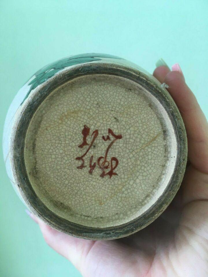 Jugendstil Vase Aus Keramik Japanisch Mit Blumen Aus Keramik In Altona Hamburg Gross Flottbek Ebay Kleinanzeigen In 2020 Jugendstil Vase Keramik