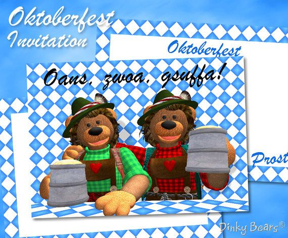 Funny Bavarian Dinky Bears Oktoberfest Invitation by DinkyPrints at Etsy