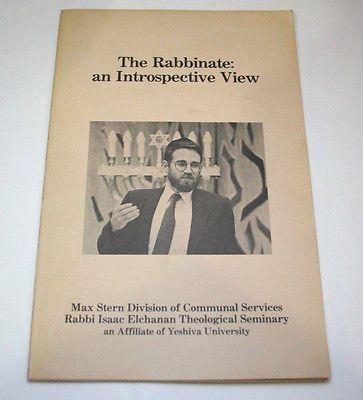 Jewish-Rabbi-Book-Rabbinate-Clergy-Theological-Seminary-Yeshiva-University-1980s