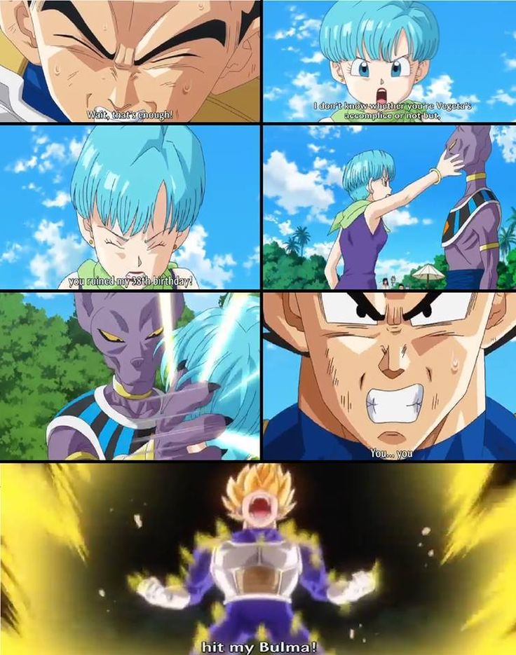 Don't touch his Bulma even if you are the strongest being in the entire galaxy! Vegeta to beast mode, real quick!