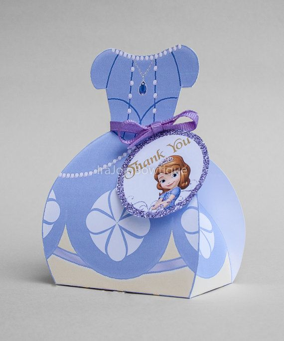 SOFIA The First Gift Box Favor Box Printable by IraJoJoBowtique