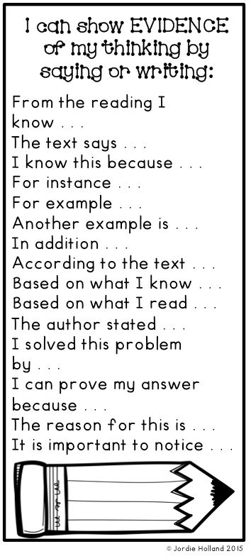 Free Evidence from the text prompts - I print these on color paper and tape to students desks and inside readers response notebook!