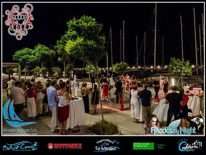 "Open air Milonga Tango ""Rojo"" στη Νέα Μαρίνα Ρόδου Μια ιδιαίτερη βραδιά αργεντίνικου τάνγκο πραγματοποιήθηκε την περασμένη Παρασκευή 7 Ιουλίου 2017 στη Νέα Μαρίνα της Ρόδου. Η συμμετοχή του κόσμου, τανγκοχορευτών μα και των υπόλοιπων ανθρώπων απο..."