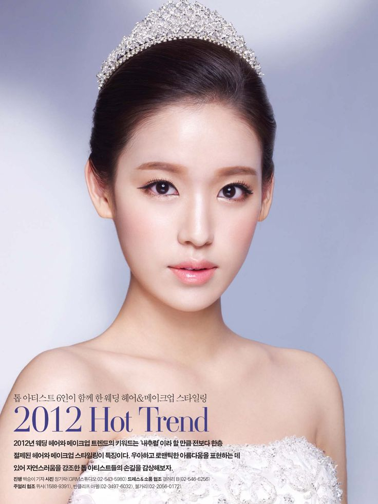 Clean & Graceful up-do hair styling / Korean Concept Wedding Photography - IDOWEDDING (www.ido-wedding.com)