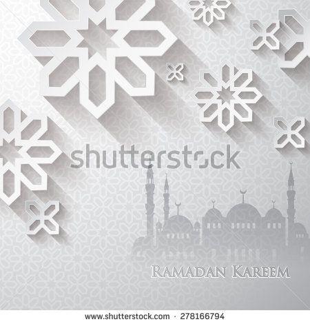 Ramadan greetings http://greatislamicquotes.com