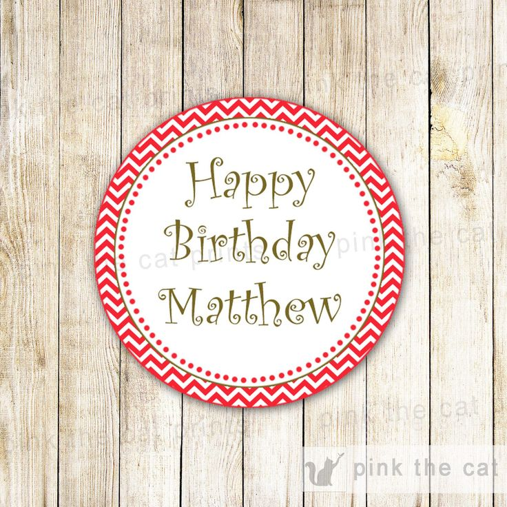Red Chevron Label Favor Tag Sticker Birthday Baby Shower – Pink The Cat