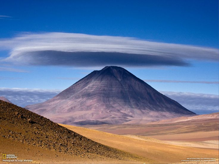 """""""Licancabur volcano is located on the border between Chile and Bolivia."""""""