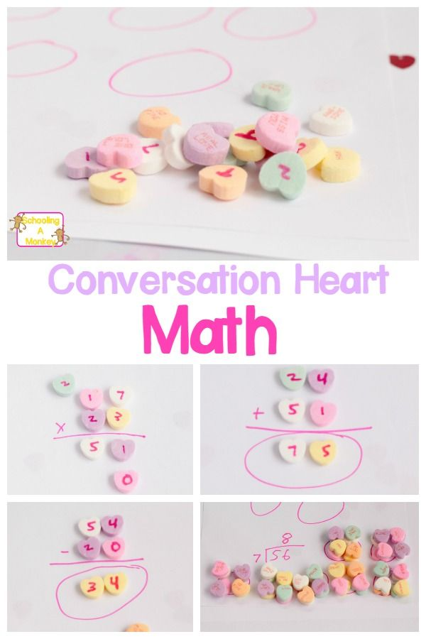 Math can be fun even on Valentine's Day when you do your math using conversation heart manipulatives! Valentine's Day math is so sweet!