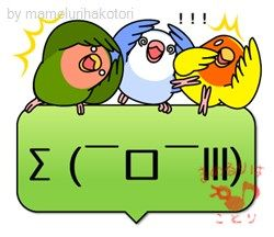 ":-O Lively birds ""tweet-tweet"" http://line.me/S/sticker/1179581 LINE STORE URL https://store.line.me/stickershop/search/creators/en?q=mamelurihakotori FACEBOOK PAGE https://www.facebook.com/mamelurihakotori Thank you for seeing. Like us on Facebook now!"