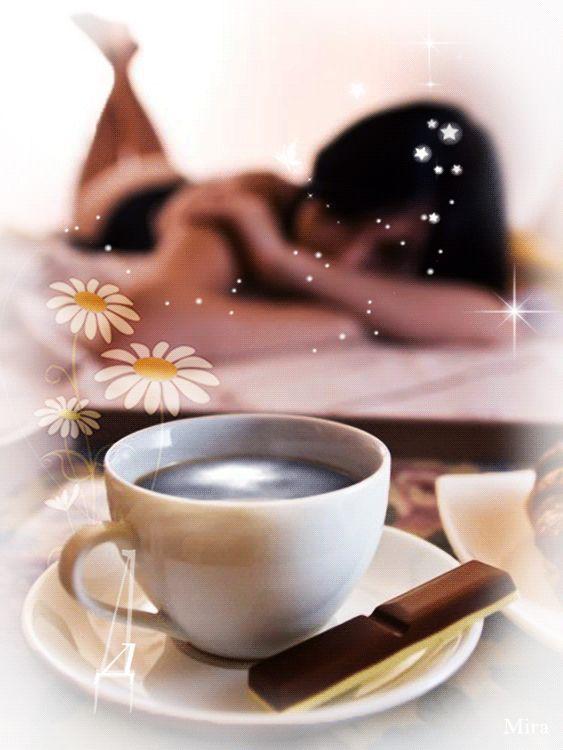 Гифы доброе утро любимая с кофе в постель переливающиеся, смешные картинки