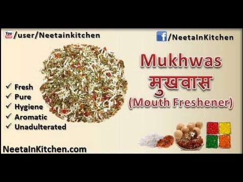 Mukhwas Recipe - Mouth Freshener, Digestive Aid with English subtitles - YouTube