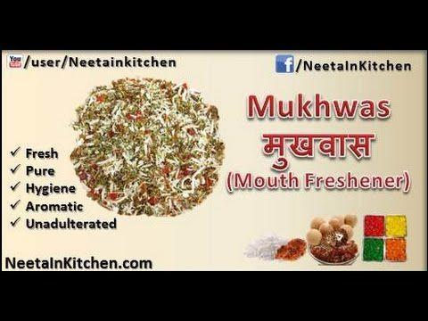 Mukhwas Recipe - Mouth Freshener, Digestive Aid with English subtitles - YouTube