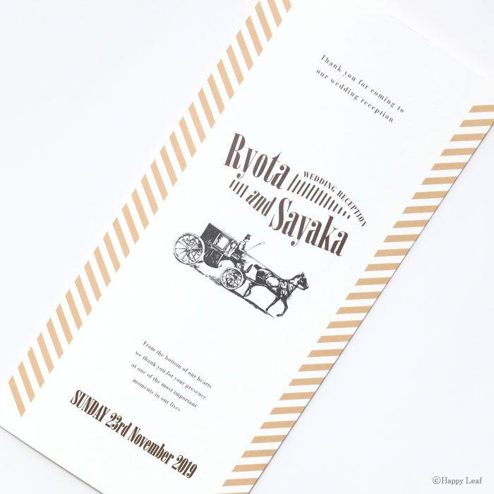 写真01 コレクション席次表 三つ折り ベーシック Cabriolet / カブリオレ