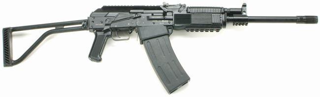 Vepr 12 escopeta Táctica / Práctico, a la Derecha, Con El Extremo abierto.