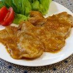 グッチ裕三さんの、こんにゃくステーキのレシピ。 | やまでら くみこ のレシピ