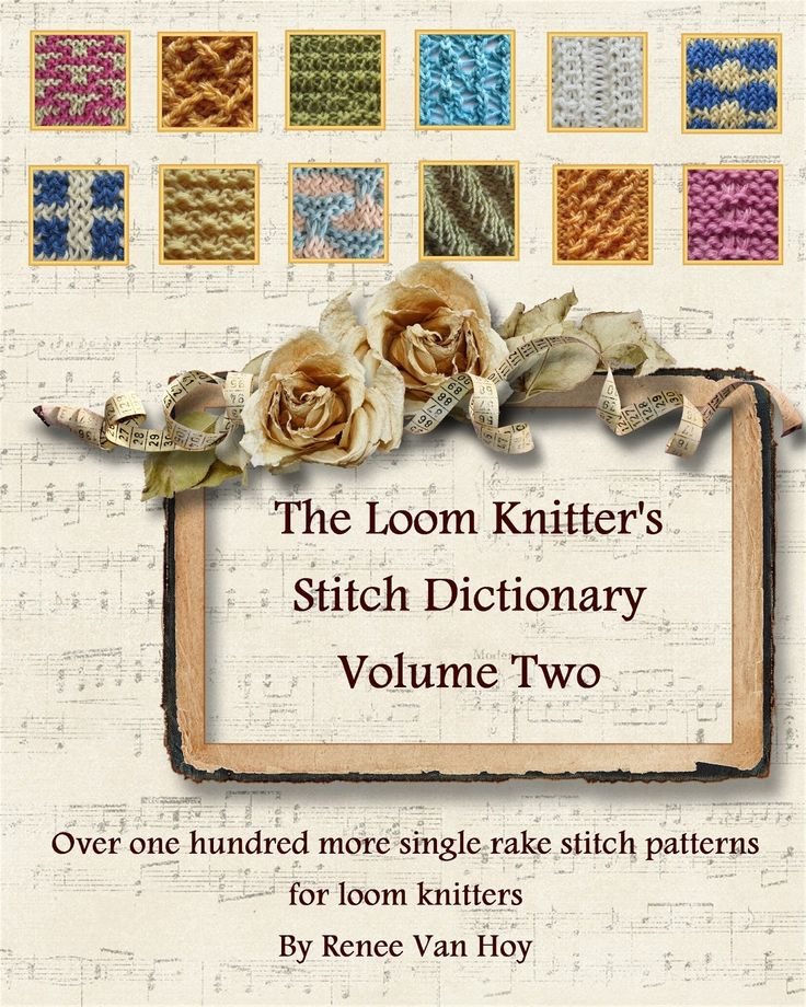 Invisible Loom Innovative Patterns for Loom Knitters: The Loom Knitter's Stitch Dictionary Volume Two