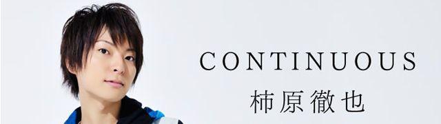 Tetsuya+Kakihara | Tetsuya Kakihara - Second Mini-Album: CONTINUOUS