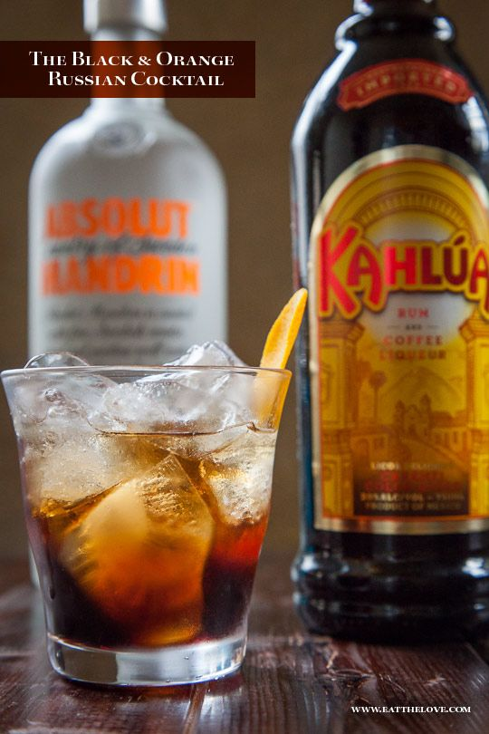 #ad | The Black and Orange Russian made with @Kahlua and @ABSOLUTVodkaUS Mandarin is perfect to toast the New Year! #KahluaHoliday