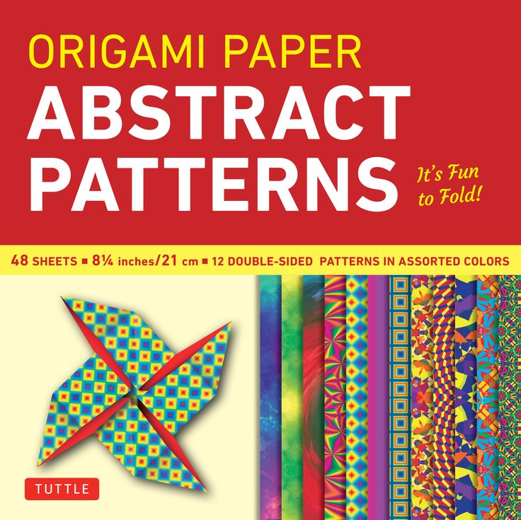 This origami paper pack contains 48 high-quality origami sheets printed with colorful abstract patterns.   These creative and funky patterns were chosen to enhance the creative work of origami artists and paper crafters. The pack contains 12 different designs, and there's enough paper here to assemble amazing modular origami sculptures, distribute to students for a class project, or put to a multitude of other creative uses.