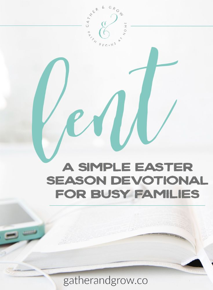 This free family Lent devotional is perfect for busy families. The six, simple lessons about Jesus will prepare the heart of your family for the Easter season and connect you to God and each other.