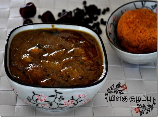 Easy cooking indian recipes in tamil