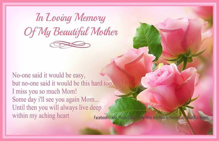 mother's day memorial images