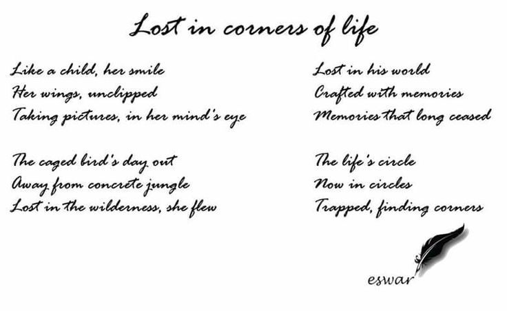 Two people, one young and one old.. thoughts that took shape when was in company of both on the same day! #poem #journey #life #EswarAnandan