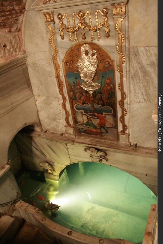 Izvorul Maicii Domnului din Constantinopol