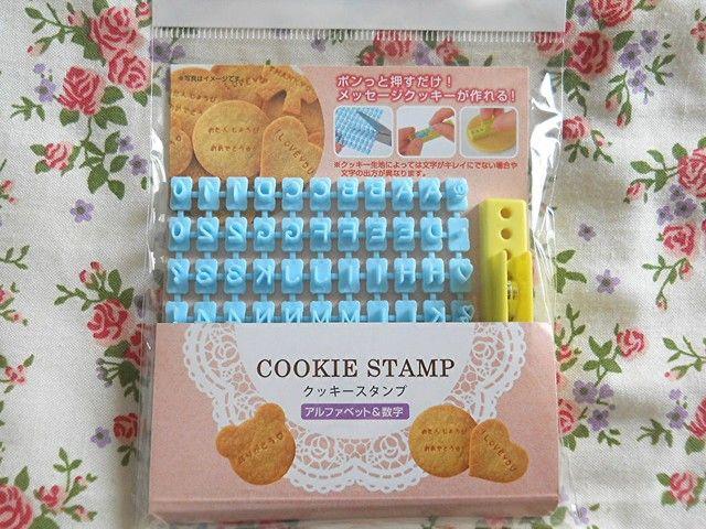 ポンっとおすだけ![100円ショップのクッキースタンプ]を使ってかんたんデコクッキーを作ろう♪