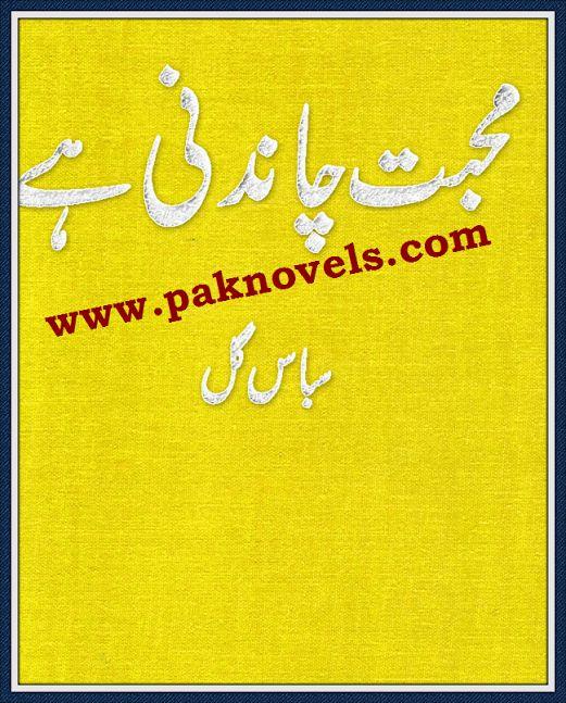 top 10 urdu romantic novels pdf download