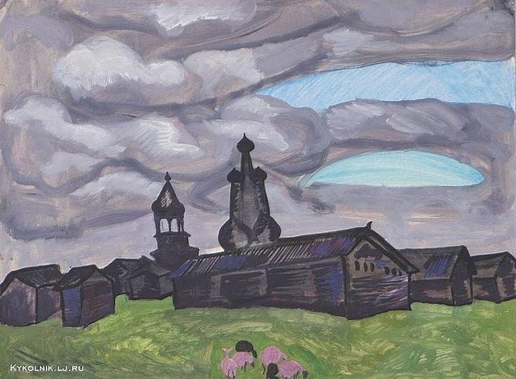 1972 Попков Виктор Ефимович (Россия, 1932–1974) «Церковь в деревне Кимжа».