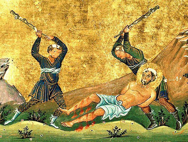Βασανιστηρια στο Βυζαντιο