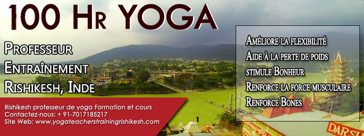 Environ 100 heures Yoga Formation des enseignants Cours Il ya beaucoup de gens qui veulent aller pour les cours de yoga 100 heures, car ils n'ont pas trop de jours à perdre. En gardant ces pe…