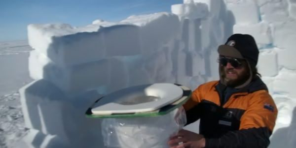 Kuckr Blog: Toaletele in Antarctica