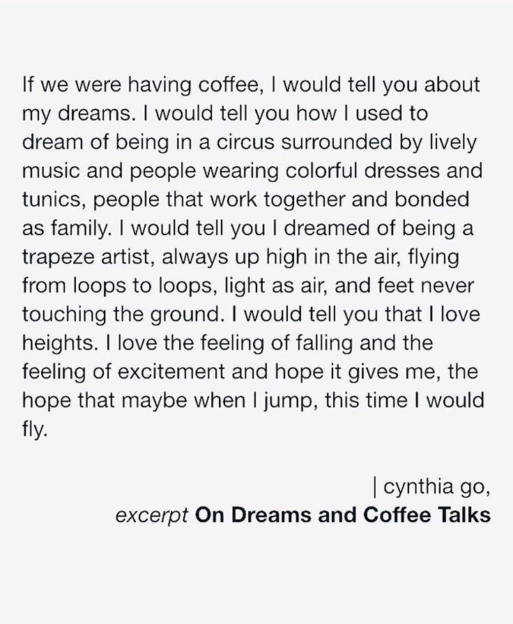 quotes about love, hope, dream, weekendcoffeeshare, coffee, inspirational