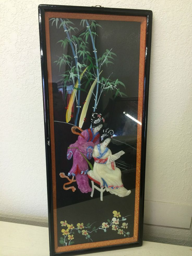 Stunning Jade Geisha Asian Large Oriental Framed Wall Art Shadowbox Imitation 1 Geisha