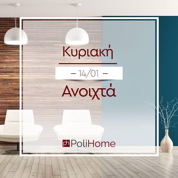 Κυριακή 14/1 τα καταστήματα της Polihome σε Αθήνα & Θεσσαλονίκη θα είναι ανοιχτά!  Ωράριο λειτουργίας: 10:00 - 18:00  Βρείτε τα καταστήματα εδώ: http://ift.tt/2DnDHxq  Polihome. Μένουμε σπίτι.  #polihome #menoumespiti