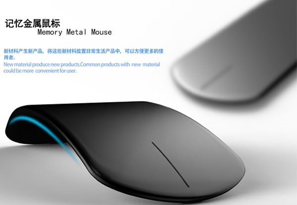 Magic Metal Mouse is quite an innovative thought. Slim and only 4.3mm thick, the mouse is like a second skin in the palm of your hand. Flat when left alone and eager to please when you cup it.