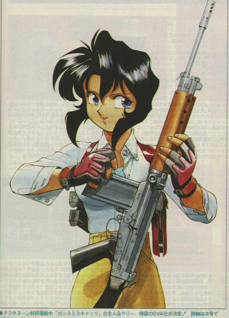 Gunsmith Cats Anime, Cat character, Manga