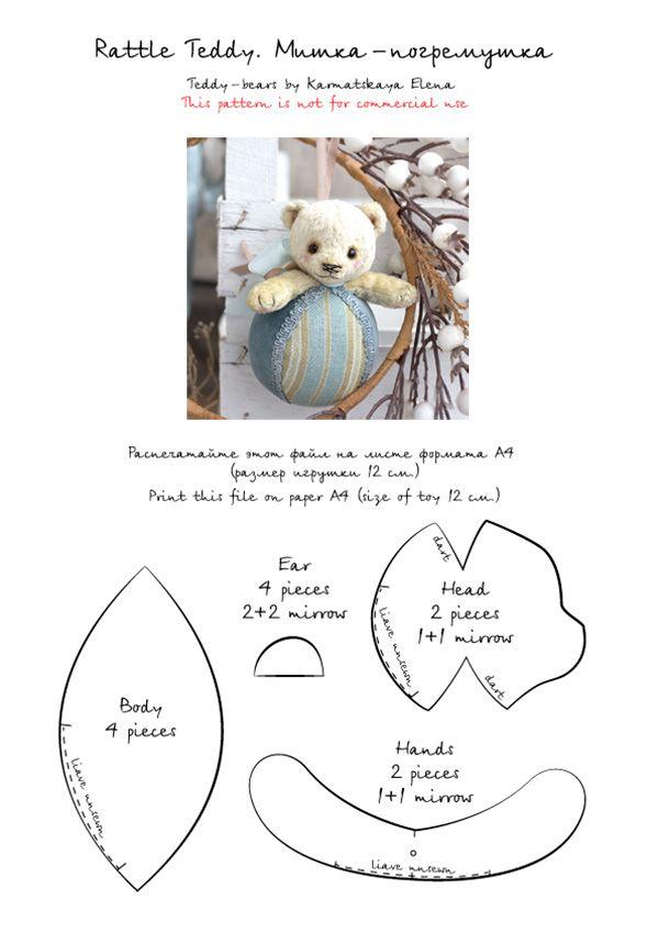Выкройка мишки-погремушки - Ярмарка Мастеров - ручная работа, handmade