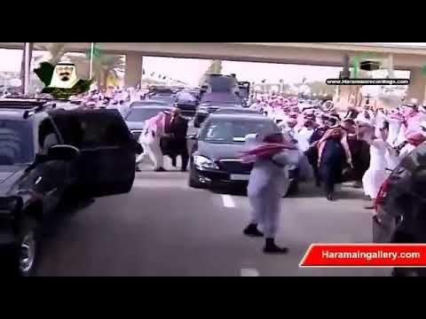 مقطع متداول اللواء عبدالعزيز الفغم يردع شخص حاول فتح باب سيارة الملك عبدالله أثناء الموكب Youtube Youtube Content Music