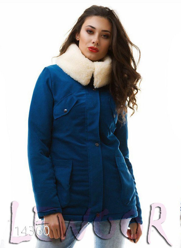 Практичная куртка - парка на меху - купить оптом и в розницу, интернет-магазин женской одежды lewoor.com