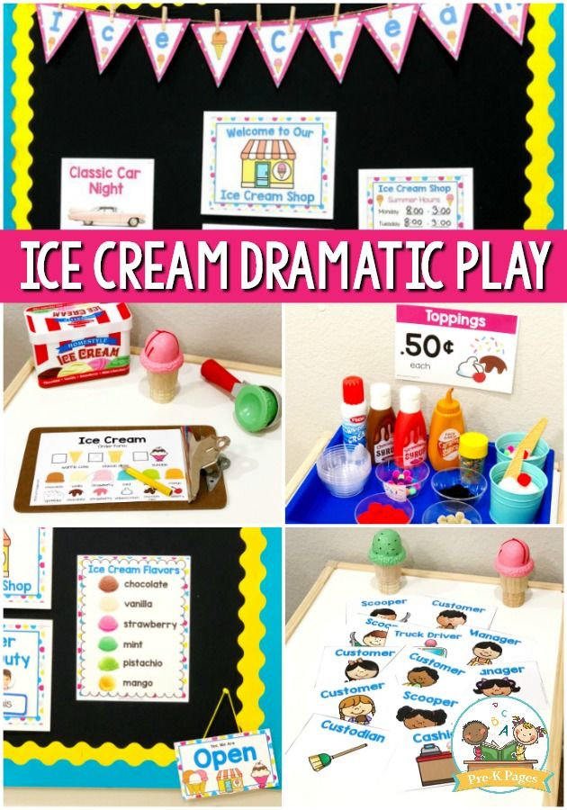 how to make pretend ice cream