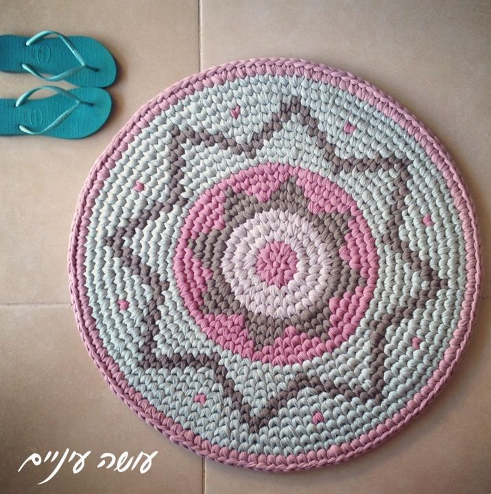 Crochet Rug - Free Crochet Diagram - (slowknit.wordpress)