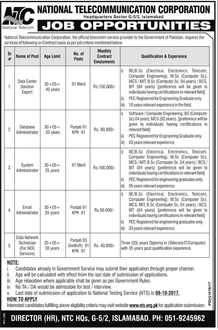 National Telecommunication Corporation Jobs 2017 In Islamabad For Database Administrator And Network Technician http://www.jobsfanda.com/national-telecommunication-corporation-jobs-2017-islamabad-database-administrator-network-technician/